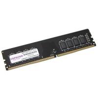 Модуль памяти Copelion DDR4 8GB 2400MHz PC4-19200