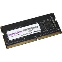 Модуль пам'яті SODIMM Copelion DDR-III 4GB 1600 DDR3-12800