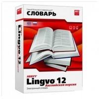 Словарь ABBYY Lingvo 12