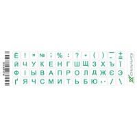 Наклейка на клавиатуру Grand-X 52 keys Cyrillic green GXMPGW