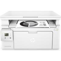 БФП HP LaserJet M130a (G3Q57A)