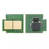 Чип SCC универсальный HP 1600/ 2600/ / 4730, Magenta