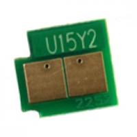 Чип SCC универсальный HP 1600/ 2600/ / 4730, Yellow