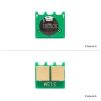 Чип WWM для картриджа HP CLJ CP1025, M175/275 ( 1000 копий) Magenta (JYD-H1025M1)